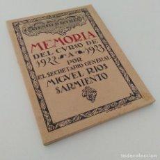 Libros antiguos: ATENEO DE SEVILLA. MEMORIA DEL CURSO 1922 A 1923. MIGUEL RÍOS SARMIENTO. SEVILLA, 1923. Lote 124198231