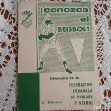 Libros antiguos: BEISBOL FEDERACION ESPAÑOLA BEISBOL Y SOFBOL CONOZCA EL BEISBOL. Lote 124268563
