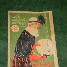 Libros antiguos: VENUS FUE A GALERAS, DE FERNANDO MORA - 1924 ILUSTR. VARELA DE SEIJAS. Lote 124286835