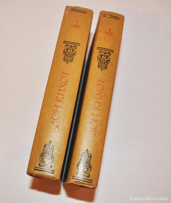 Libros antiguos: Miguel de Cervantes .Don Quijote de la Mancha .Edicion sovietica 1978 a .URSS. dos tomos - Foto 3 - 245079955