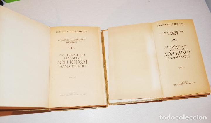 Libros antiguos: Miguel de Cervantes .Don Quijote de la Mancha .Edicion sovietica 1978 a .URSS. dos tomos - Foto 4 - 245079955