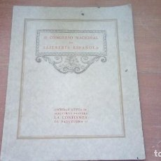 Libri antichi: LIBRO CONGRESO NACIONAL DE SASTRERIA ESPAÑOLA 2º CONGRESO SEPTIEMBRE DE 1929. Lote 124553815