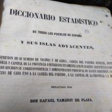 Libros antiguos: DICCIONARIO ESTADÍSTICO DE TODOS LOS PUEBLOS DE ESPAÑA EN LEGUAS. Lote 125064935