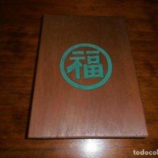 Libros antiguos: LIBRO EN CHINO CON TRADUCCION AL INGLES.. Lote 125071563