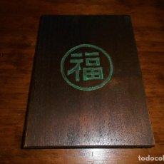 Libros antiguos: LIBRO EN CHINO CON TRADUCCION AL INGLES.. Lote 125073851