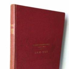 Libros antiguos: BEN - HUR *** UNA VIDA CRISTIANA *** BIBLIOTECA DE GRANDES NOVELAS LEWIS WALLACE 1933. Lote 125236851