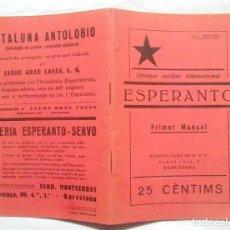 Libros antiguos: ESPERANTO PRIMER MANUAL DE LA LLENGUA AUXILIAR INTERNACIONAL 1930 ELDONA FAKO DE K. E. F., BARCELONA. Lote 125283431