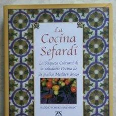 Libros antiguos: COCINA SEFARDÍ. Lote 125467347