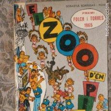Libros antiguos: F1 EL ZOO D'EN PITUS SEBASTIA SORRIBAS Y ROIGPREMI FOLCH I TORRES 1965 ILUSTRACION DE PILARIN VALLES. Lote 125844763