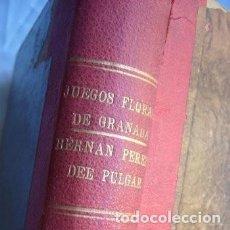 Libros antiguos: JUEGOS FLORALES DE GRANADA1897. Lote 125861075