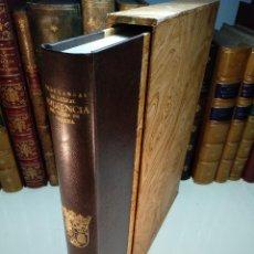 Libros antiguos: ORDENANZAS DE LA REAL AUDIENCIA DEL REYNO DE GALICIA - FACSIMIL DE LA EDICIÓN DE 1679 - EJEMPLAR 6 D. Lote 125890207
