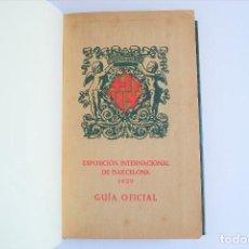 Libros antiguos: EXPOSICIÓN INTERNACIONAL DE BARCELONA. 1929. GUÍA OFICIAL.. Lote 125928015