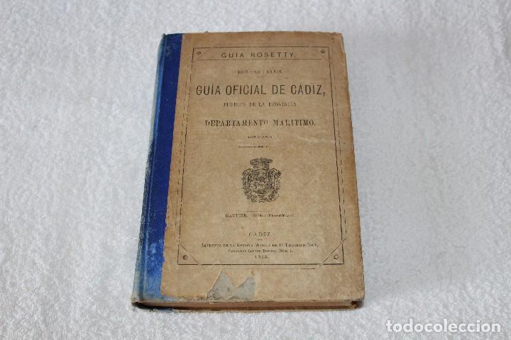 GUIA ROSETTY 1893. GUIA OFICIAL DE CÁDIZ, PUEBLOS DE LA PROVINCIA. DEPARTAMENTO MARITIMO (Libros Antiguos, Raros y Curiosos - Historia - Otros)