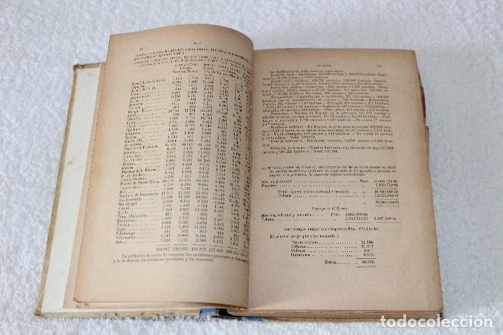 Libros antiguos: GUIA ROSETTY 1893. GUIA OFICIAL DE CÁDIZ, PUEBLOS DE LA PROVINCIA. DEPARTAMENTO MARITIMO - Foto 4 - 126197179