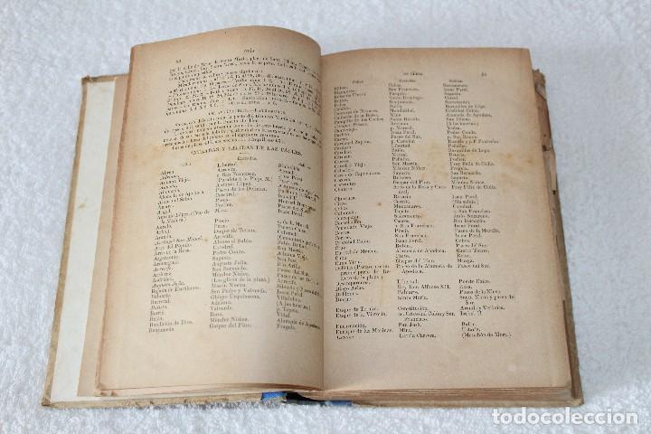 Libros antiguos: GUIA ROSETTY 1893. GUIA OFICIAL DE CÁDIZ, PUEBLOS DE LA PROVINCIA. DEPARTAMENTO MARITIMO - Foto 5 - 126197179