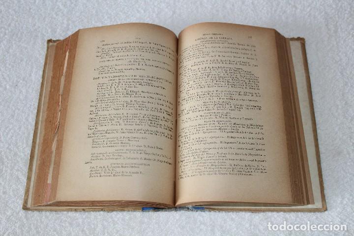 Libros antiguos: GUIA ROSETTY 1893. GUIA OFICIAL DE CÁDIZ, PUEBLOS DE LA PROVINCIA. DEPARTAMENTO MARITIMO - Foto 14 - 126197179