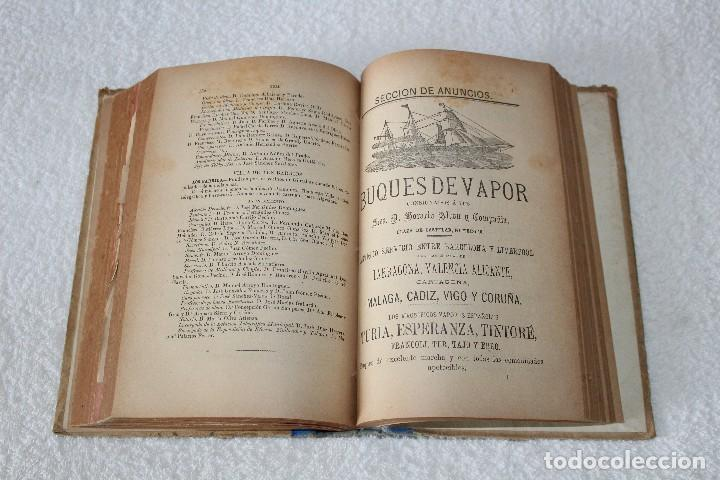 Libros antiguos: GUIA ROSETTY 1893. GUIA OFICIAL DE CÁDIZ, PUEBLOS DE LA PROVINCIA. DEPARTAMENTO MARITIMO - Foto 15 - 126197179