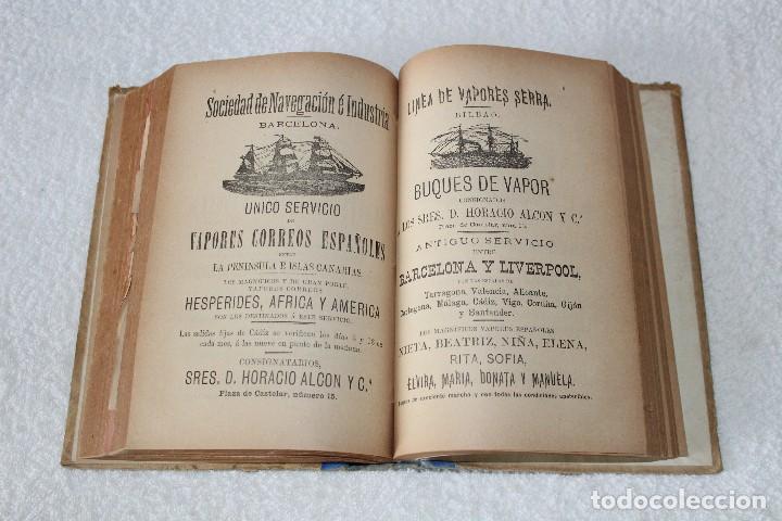 Libros antiguos: GUIA ROSETTY 1893. GUIA OFICIAL DE CÁDIZ, PUEBLOS DE LA PROVINCIA. DEPARTAMENTO MARITIMO - Foto 16 - 126197179