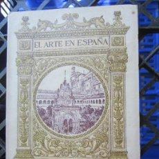 Libros antiguos: GUIA EL ARTE DE ESPAÑA , N.9 , GUADALUPE , EDICION TOMAS , PATRONATO NACIONAL DE TURISMO. Lote 126240815