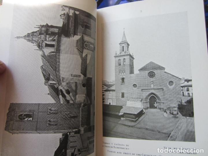 Libros antiguos: guia el arte de españa , n.7 , sevilla , edicion tomas , patronato nacional de turismo - Foto 5 - 126241275