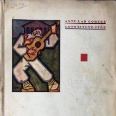 Libros antiguos: ANTE LAS CORTES CONSTITUYENTES. GUIPUZCOA Y LA RAZON DE SU AUTONOMIA.. Lote 126916767
