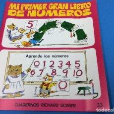 Libros antiguos: MI PRIMER GRAN LIBRO DE NÚMEROS 33. Lote 127134379