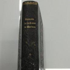 Libros antiguos: ESPAÑA BAJO EL REINADO CASA DE LA BORBON G. COXE 1846 IMPRENTA MELLADO TOMO IV. Lote 127942367