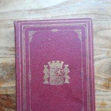 Libros antiguos: ANUARIO MILITAR DE ESPAÑA. AÑO 1932. Lote 120171106