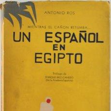 Libros antiguos: MIENTRAS EL CAÑON RETUMBA... UN ESPAÑOL EN EGIPTO. - ROS, ANTONIO.. Lote 123240232