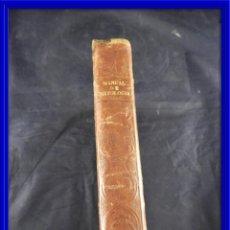 Libros antiguos: LIBRO MANUAL DE MITOLOGIA AÑO 1845. Lote 128644283