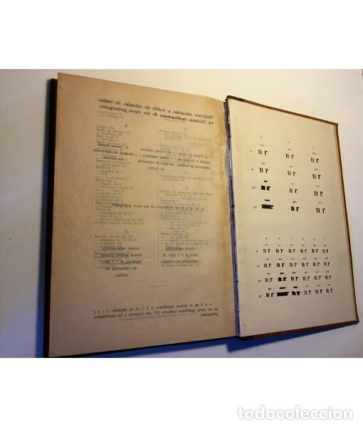 Libros antiguos: INTRODUCCIÓN AL ESTUDIO DE LOS ANTEOJOS - Foto 3 - 128901843