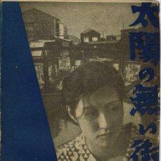 Libros antiguos: LA CALLE SIN SOL, POR N. TOKUNAGA. AÑO 1931 (10.5). Lote 129213415