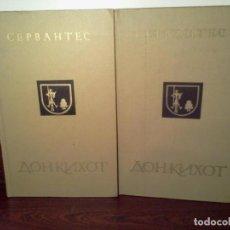 Libros antiguos: MIGUEL DE CERVANTES .DON QUIJOTE DE LA MANCHA .EDICION SOVIETICA 1976 A .URSS. DOS TOMOS. Lote 246892250