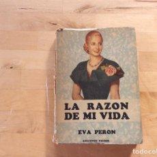 Libros antiguos: LA RAZÓN DE MI VIDA .EVA PERÓN.AUTOBIOGRAFIA. Lote 129380951