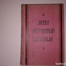 Libros antiguos: ARTES DECORATIVAS ESPAÑOLAS, VIDRIOS Y VIDRIERAS 1942. Lote 130405014