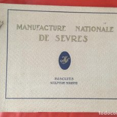 Libros antiguos: MANUFACTURE NATIONALE DE SEVRES BISCUITS SCULPTURE MODERNE TOME 2. Lote 130418442