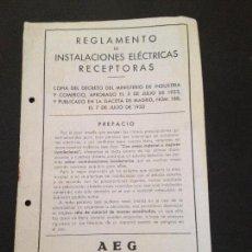 Libros antiguos: REGLAMENTO DE INSTALACIONES ELECTRICAS RECEPTORAS 1933. Lote 130429558