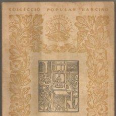 Libros antiguos: PERE BOHIGAS - RESUM D'HISTÒRIA DEL LLIBRE - 1933. Lote 130803520