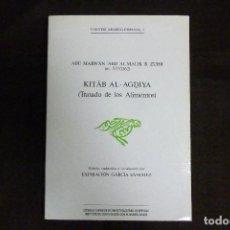 Alte Bücher - Libro - Tratado de los alimentos - Kitab al-agdiya / Expiración García Sánchez - 131080476