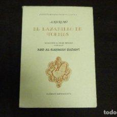 Libros antiguos: LIBRO - EL LAZARILLO DE TORMES / TRADUCCIÓN DE ABD AL-RAHMAN BADAWI. Lote 131091776