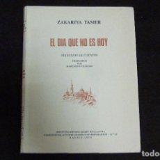 Libros antiguos: LIBRO - EL DÍA QUE NO ES HOY / ZAKARIYA TAMER. Lote 131092068