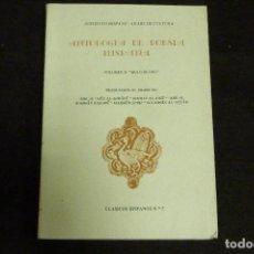 Libros antiguos: LIBRO - ANTOLOGÍA DE POESÍA HISPANA. Lote 131092312