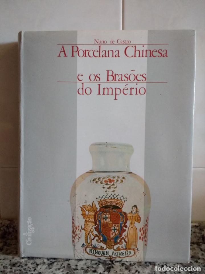 A PORCELANA CHINESA E OS BRASÕES DO IMPÉRIO.NUNO DE CASTRO.LIVRARIA CIVILIZAÇÃO 1987.EN PORTUGUÉS (Libros Antiguos, Raros y Curiosos - Bellas artes, ocio y coleccionismo - Otros)