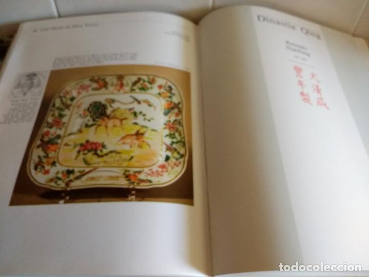 Libros antiguos: A Porcelana Chinesa e os Brasões do Império.Nuno de Castro.Livraria Civilização 1987.En Portugués - Foto 8 - 131636078