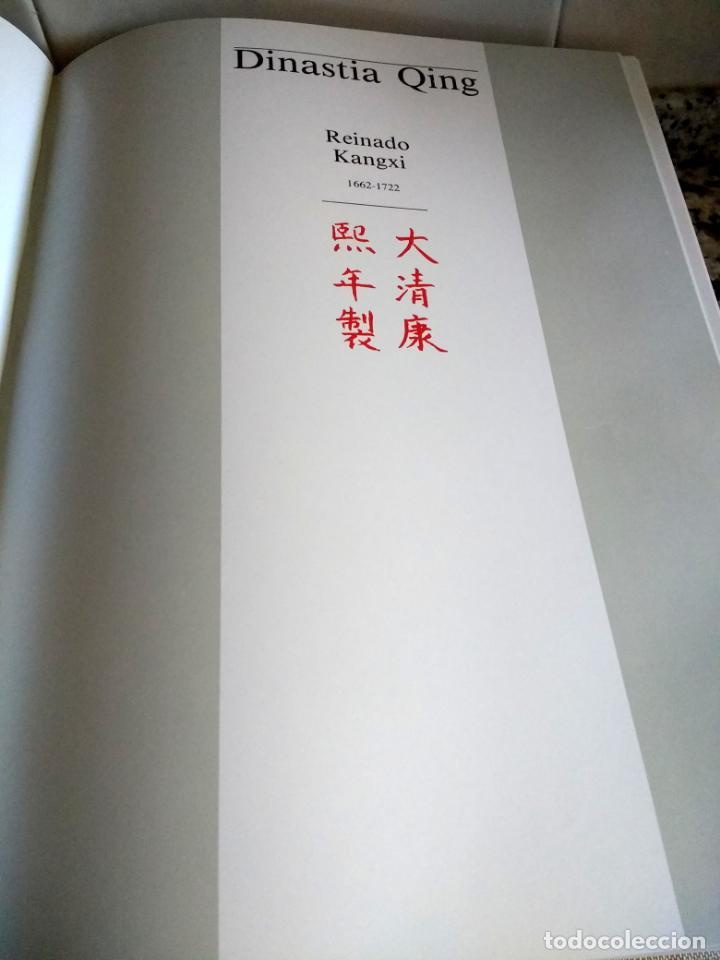 Libros antiguos: A Porcelana Chinesa e os Brasões do Império.Nuno de Castro.Livraria Civilização 1987.En Portugués - Foto 13 - 131636078