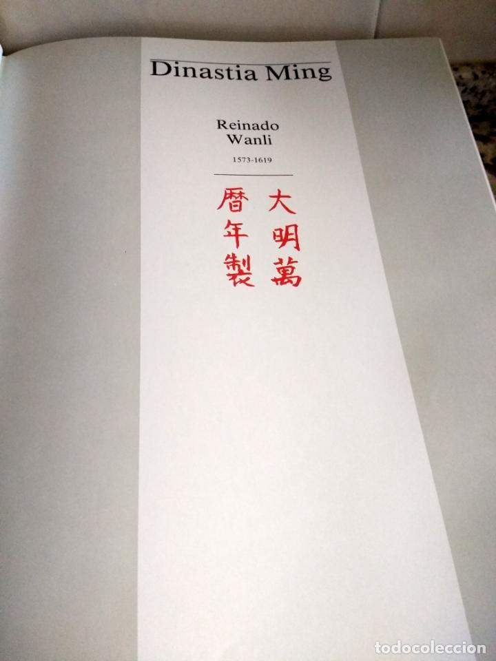 Libros antiguos: A Porcelana Chinesa e os Brasões do Império.Nuno de Castro.Livraria Civilização 1987.En Portugués - Foto 17 - 131636078