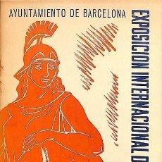 Libros antiguos: EXPOSICION INTERNACIONAL DE GRABADOS EN COLOR -----REF-5ELLCAR. Lote 131947682