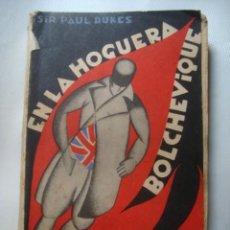 Libros antiguos: EN LA HOGUERA BOLCHEVIQUE. AVENTURAS DE UN ESPÍA INGLÉS EN LA RUSIA ROJA - PAUL DUKES (1930). PUYOL. Lote 132311402