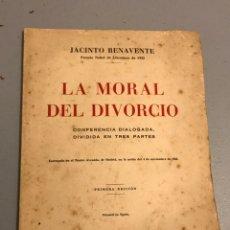 Libros antiguos: LA MORAL DEL DIVORCIO 1932 CONFERENCIA DIALOGADA. Lote 132346579