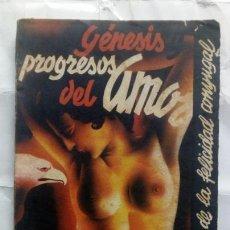Livres anciens: GÉNESIS Y PROGRESOS DEL AMOR. CARLOS ALBERT.. Lote 132427570